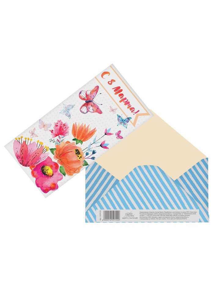 Открытки и конверты в москве, новогодним