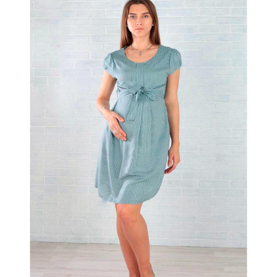 Красивые Платья Для Беременных Интернет Магазин